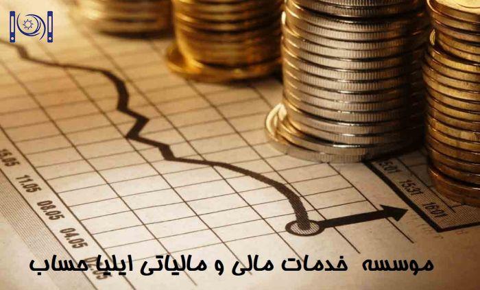 اوراق قرضه دولتی چیست؟