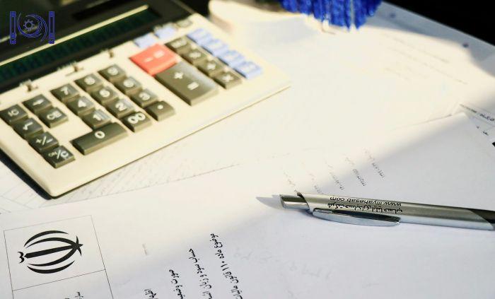 اظهار نامه مالیاتی | ارسال اظهارنامه