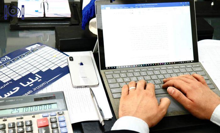 خدمات حسابداری و ۱۰ نکات مربوط به آن