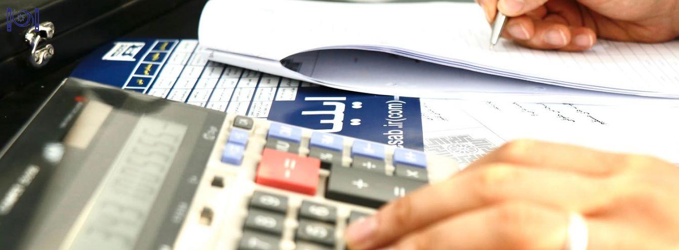 تحریر دفاتر | تحریر دفاتر قانونی | هزینه تحریر دفاتر قانونی | هزینه نوشتن دفاتر حسابداری