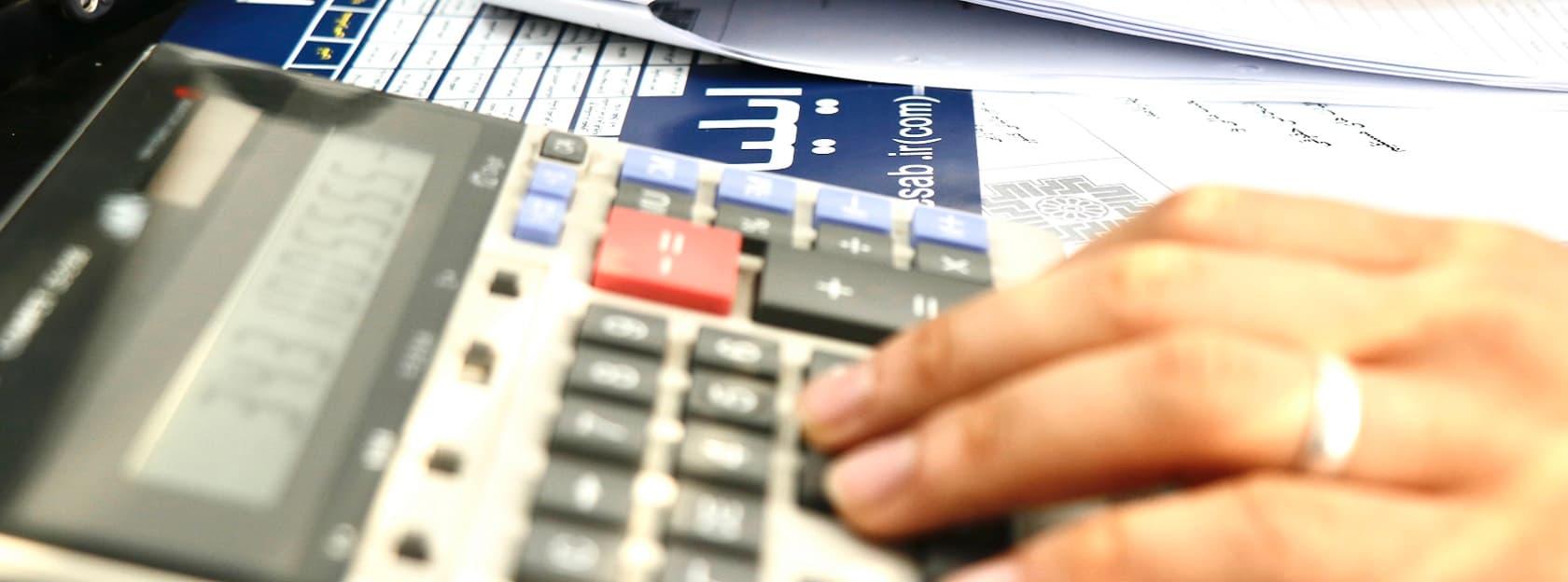 خدمات مالی در زنجان