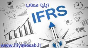 سال ۲۰۲۱ مهلت تطبیق با IFRS