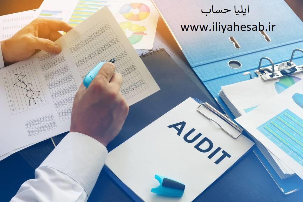 مراحل حسابداری